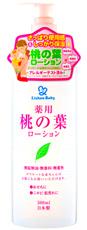 リシャン薬用桃の葉ローション(無香料)