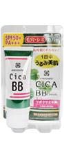 アンシャンテ CICA BBクリーム50g
